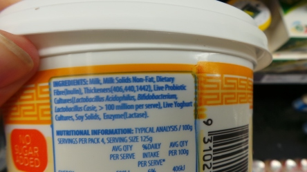 Note the numbers on this supposedly natural yoghurt. 1442 is hydroxypropyl distarch phosphate. Apparently.